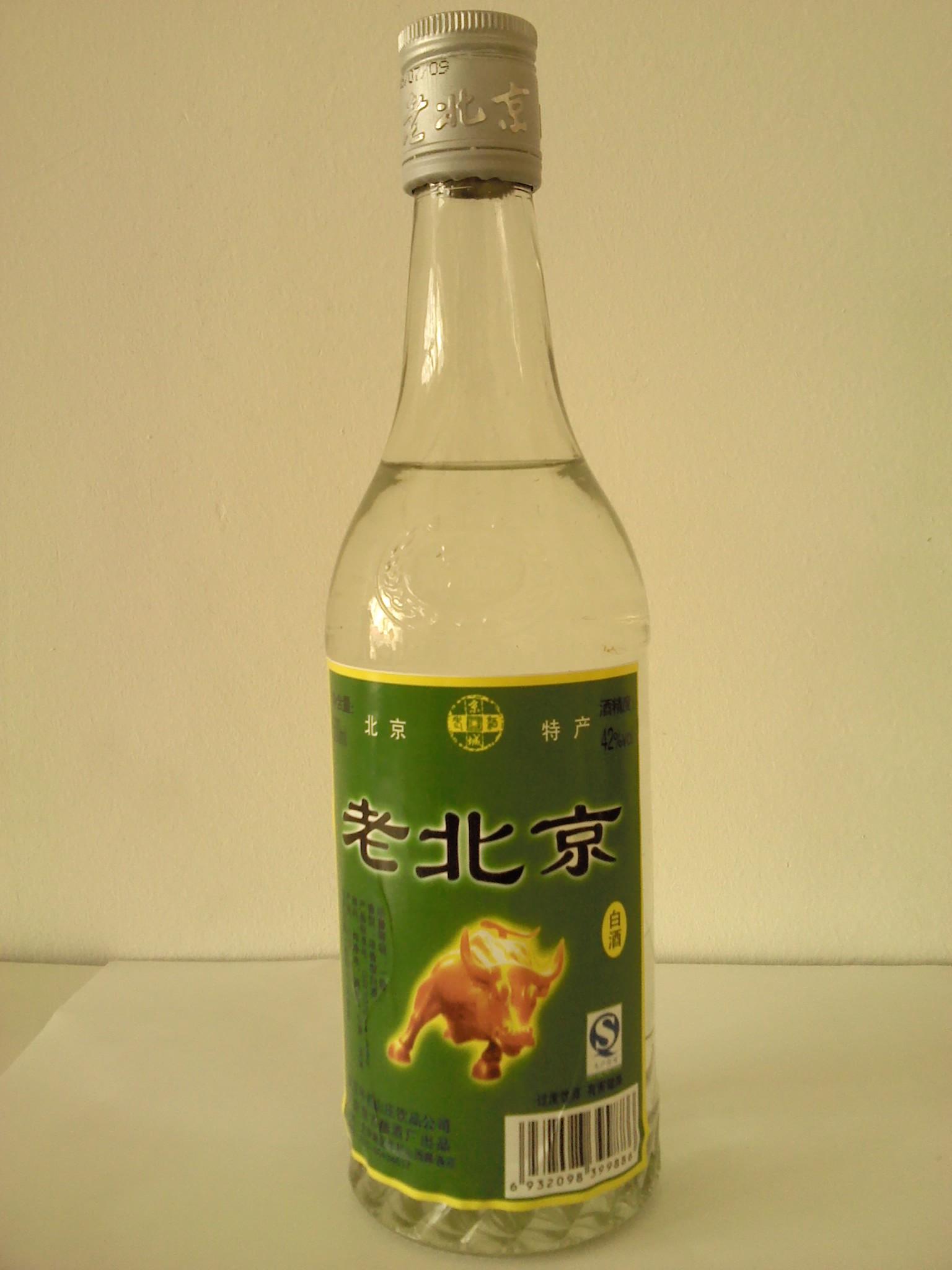 老北京白酒
